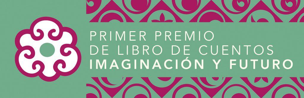 Primer premio de Libro de cuentos Imaginación y futuro